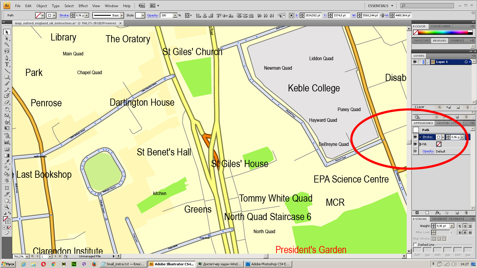 Create fat lines of the streeta on the vector maps (bulk action) 2