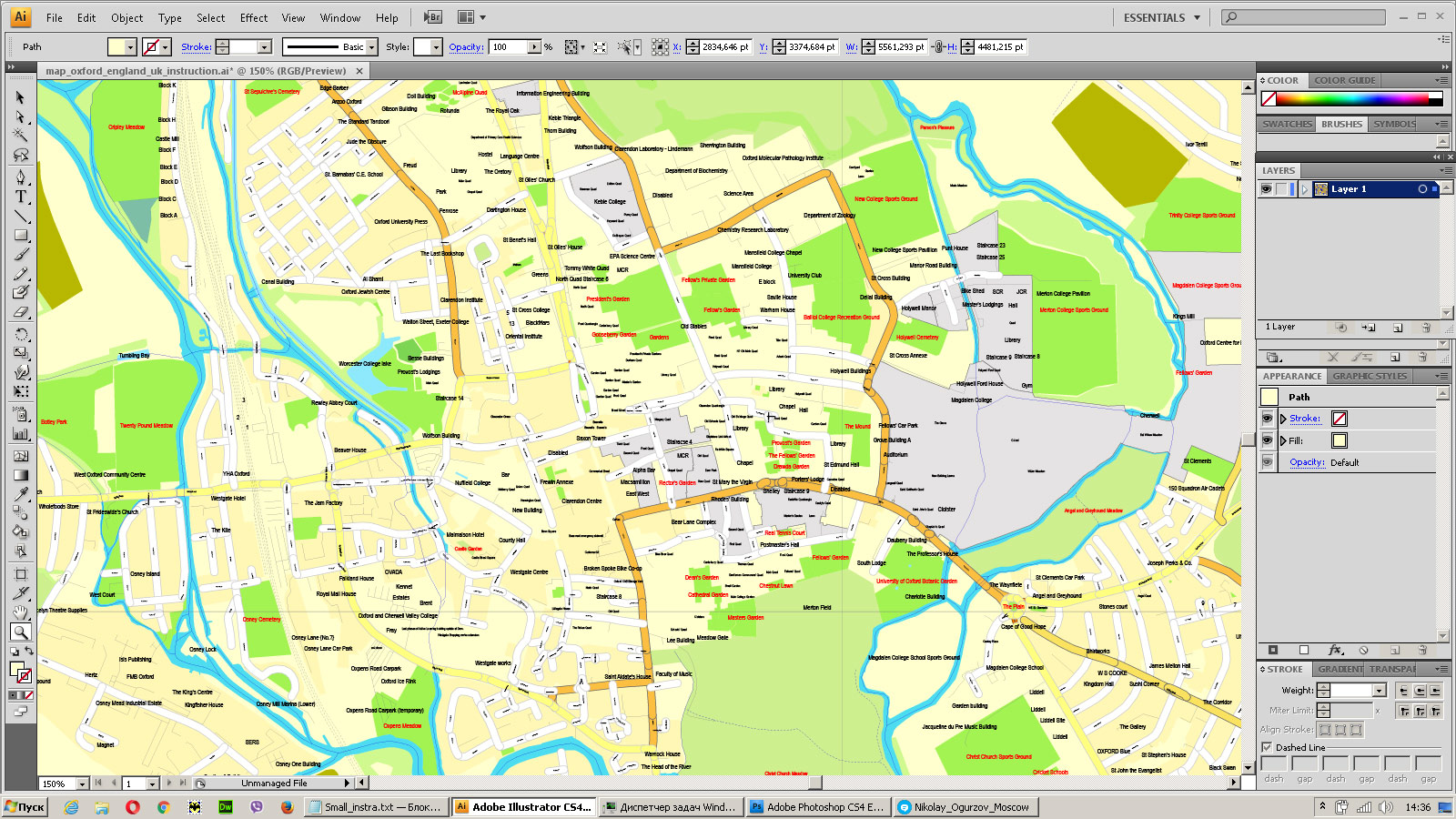 Create fat lines of the streeta on the vector maps (bulk action) 3