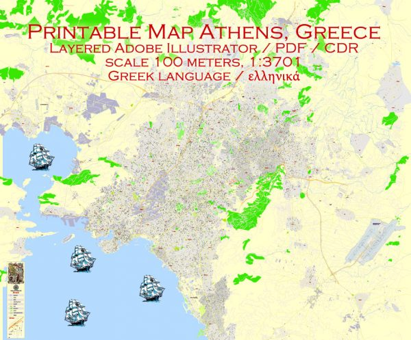 Printable Vector Map Athens + Pireas, Greece, exact City Plan with Buildings, street G-View Level 17 (100 meters scale) map Greek, fully editable, Adobe Illustrator