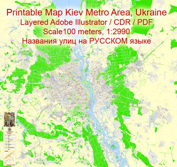 Printable Map Kiev Metro Area, Ukraine, exact vector street G-View Level 17 map (100 meters scale, 1:2990) Russian lg., all buildings, full editable, Adobe Illustrator