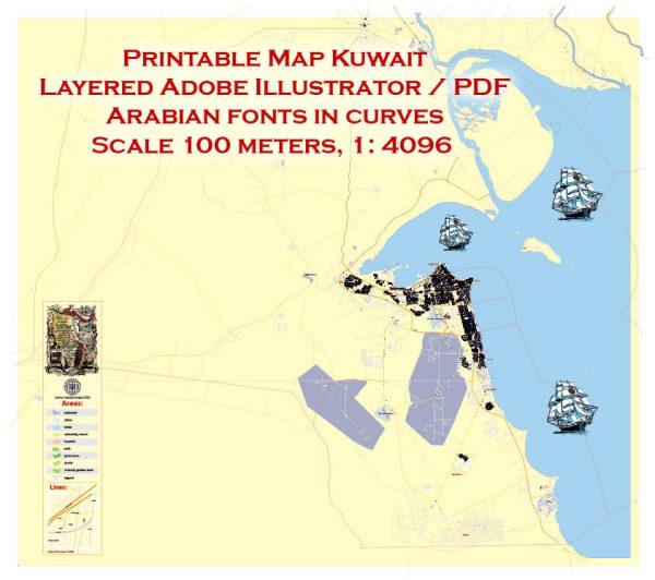 Kuwait Illustrator map, digital map Kuwait, exact map Kuwait, Kuwait map, Kuwait City vector map, vector map Kuwait, Kuwait printable map, Kuwait editable map,