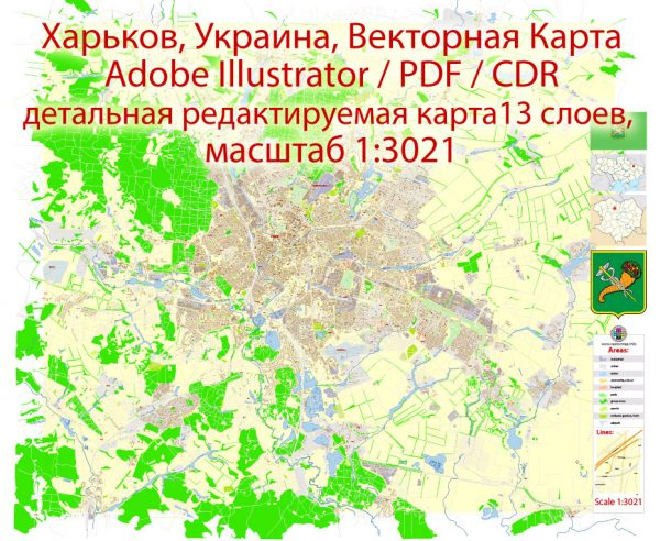 Kharkiv Vector Map Ukraine extra detailed City Plan scale 1:3021 editable Corel Draw Street Map in layers with buildings