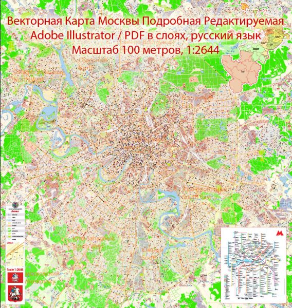Moscow  Russia - real map for tourists and businessmen the brief description