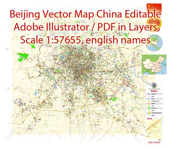 Printable Vector Map of Beijing China ENG Low detailed City Plan scale 1:57655 editable Adobe Illustrator Street Map in layers  for small size printing