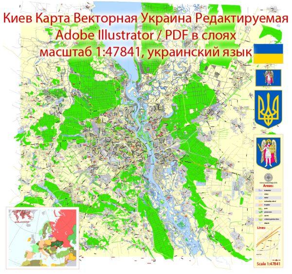 Kiev Vector Map Ukraine Ukrainian City Plan Low Detailed editable Adobe Illustrator Street Map in layers