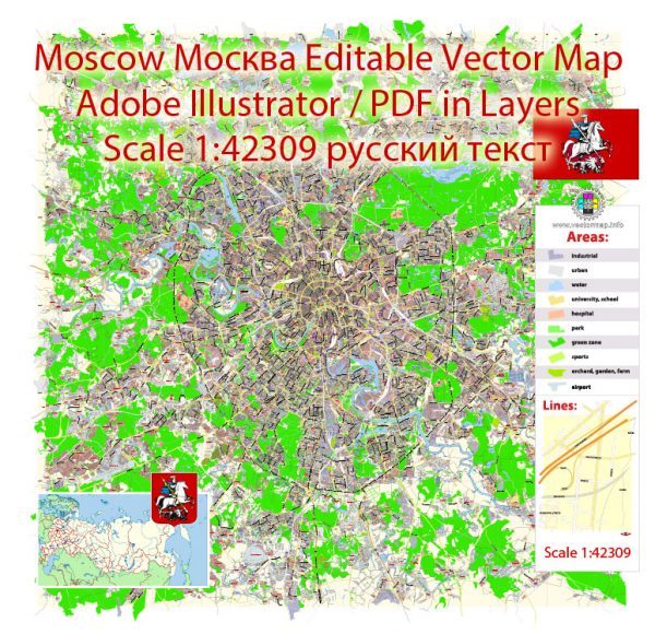 Москва Moscow PDF Map Vector Russia Russian Names City Plan Low Detailed editable Adobe PDF Street Map in layers