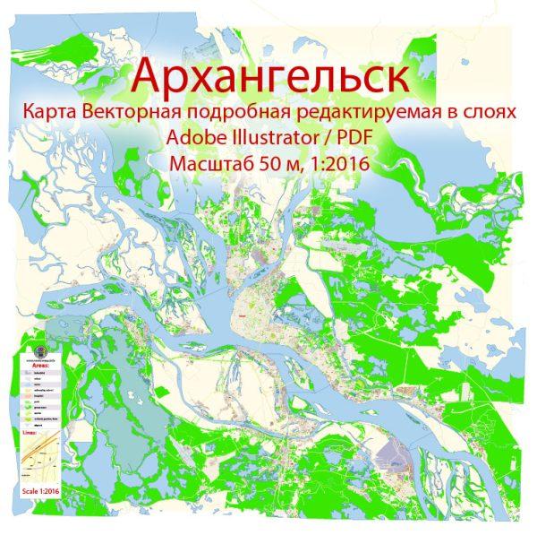 Архангельск векторная карта Россия подробная редактируемая в слоях, Adobe Illustrator