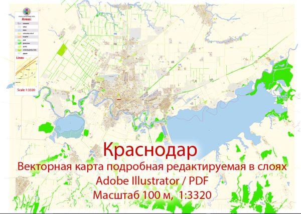 Краснодар векторная карта Россия подробная редактируемая в слоях, Adobe Illustrator