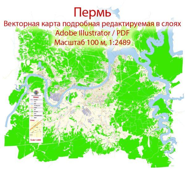 Пермь векторная карта Россия подробная редактируемая в слоях, Adobe Illustrator