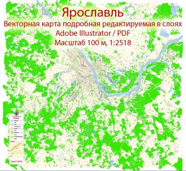 Ярославль векторная карта Россия подробная редактируемая в слоях, Adobe Illustrator