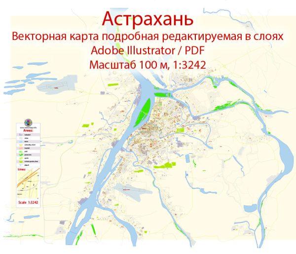 Астрахань векторная карта города подробная редактируемая в слоях Adobe Illustrator