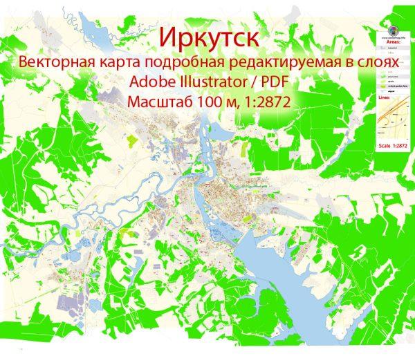 Иркутск векторная карта города подробная редактируемая в слоях Adobe Illustrator