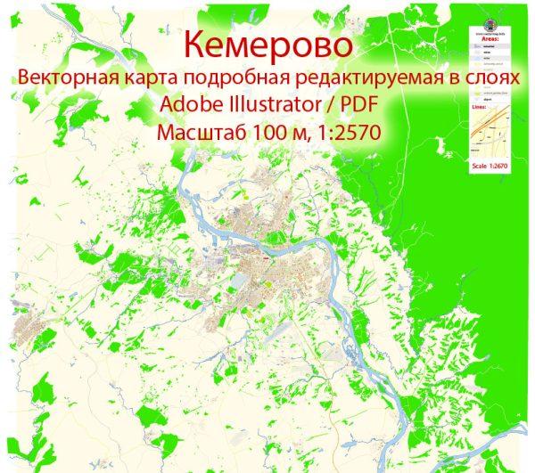 Кемерово векторная карта подробная редактируемая в слоях Adobe Illustrator