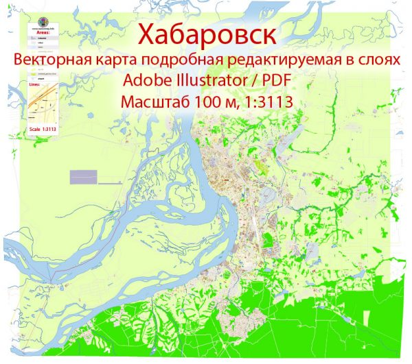 Хабаровск векторная карта подробная редактируемая в слоях Adobe Illustrator