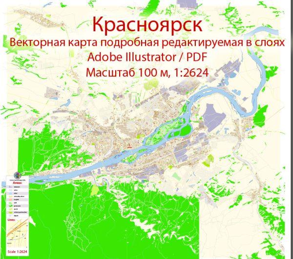 Красноярск векторная карта подробная редактируемая в слоях Adobe Illustrator