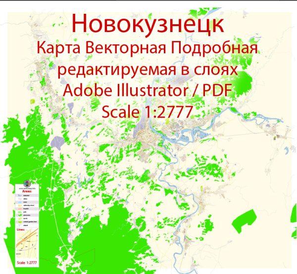 Новокузнецк векторная карта подробная редактируемая в слоях Adobe Illustrator