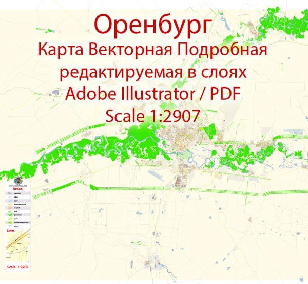 Оренбург векторная карта подробная редактируемая в слоях Adobe Illustrator