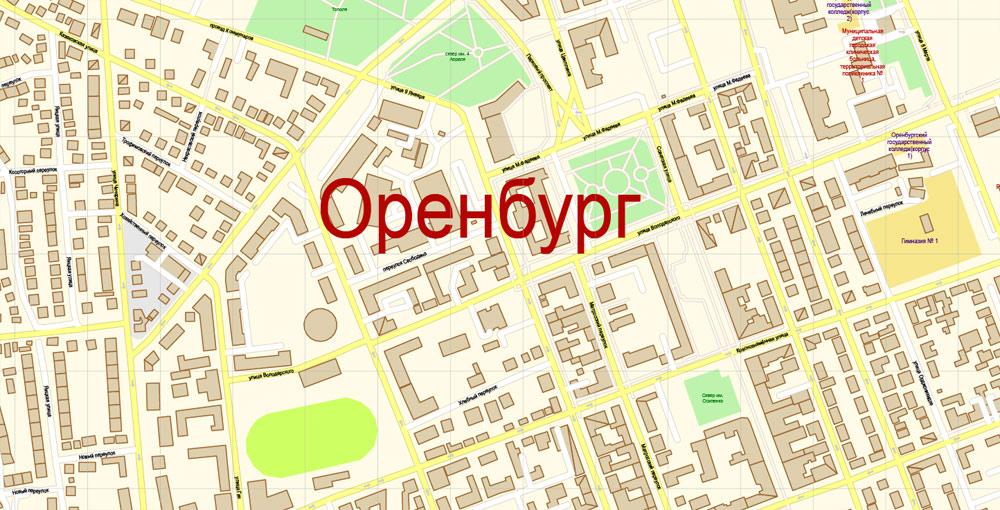 Карта города оренбург картинки