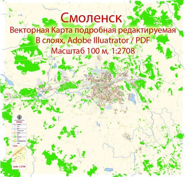 Смоленск векторная карта города подробная редактируемая в слоях Adobe Illustrator