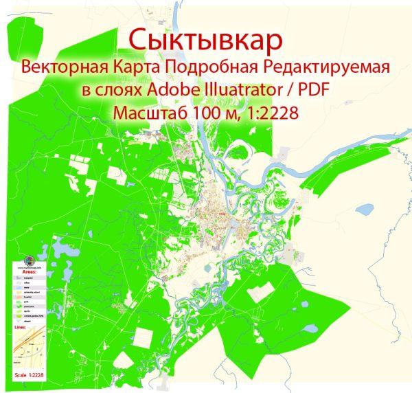 Сыктывкар векторная карта города подробная редактируемая в слоях Adobe Illustrator