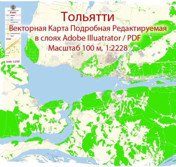 Тольятти векторная карта города подробная редактируемая в слоях Adobe Illustrator