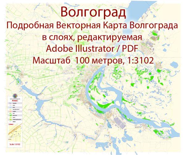 Волгоград векторная карта подробная редактируемая в слоях Adobe Illustrator