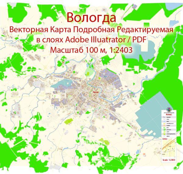 Вологда векторная карта города подробная редактируемая в слоях Adobe Illustrator