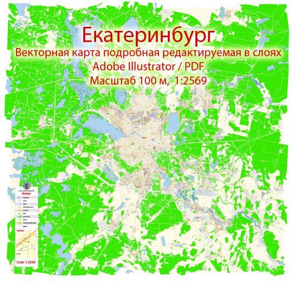 Екатеринбург векторная карта подробная редактируемая в слоях Adobe Illustrator