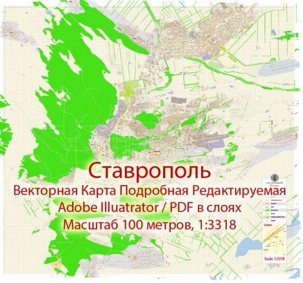 Ставрополь векторная карта города подробная редактируемая в слоях Adobe Illustrator