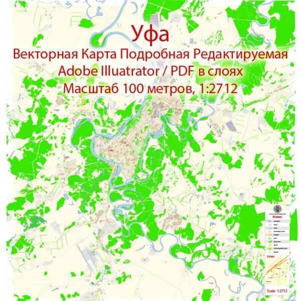 Уфа векторная карта города подробная редактируемая в слоях Adobe Illustrator