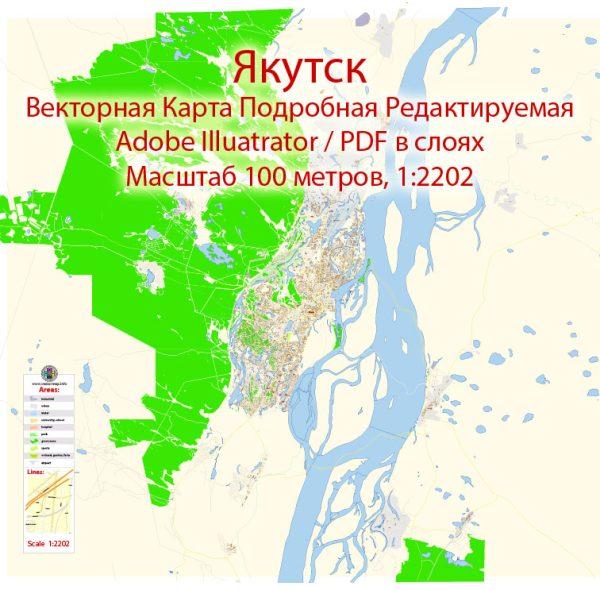 Якутск векторная карта города подробная редактируемая в слоях Adobe Illustrator