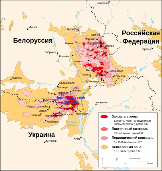 Map of radioactive contamination from the Chernobyl accident (for 1996)