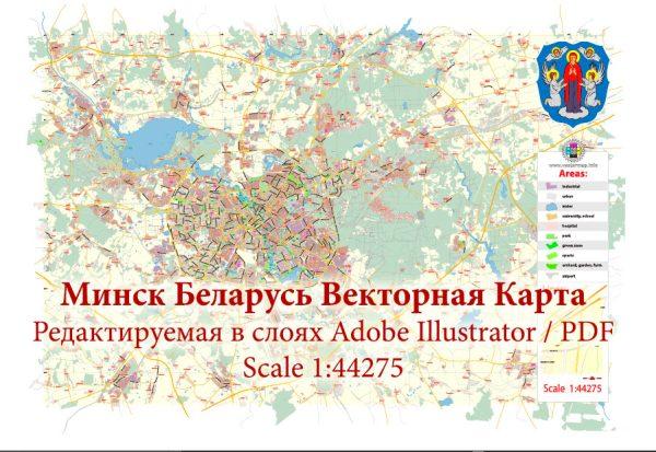 Minsk Belarus PDF Map Vector Exact City Plan Low Detailed Street Map editable Adobe PDF in layers