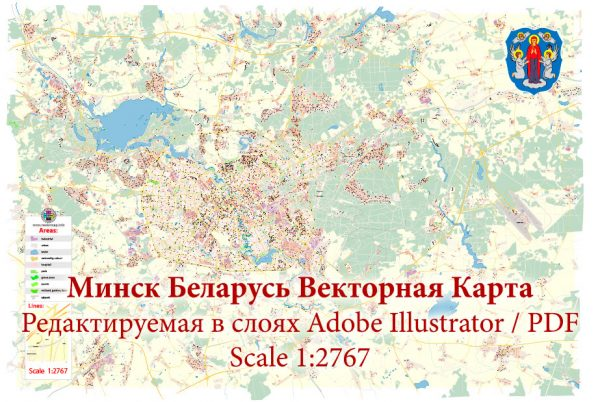 Minsk Belarus PDF Map Vector Exact City Plan High Detailed Street Map editable Adobe PDF in layers