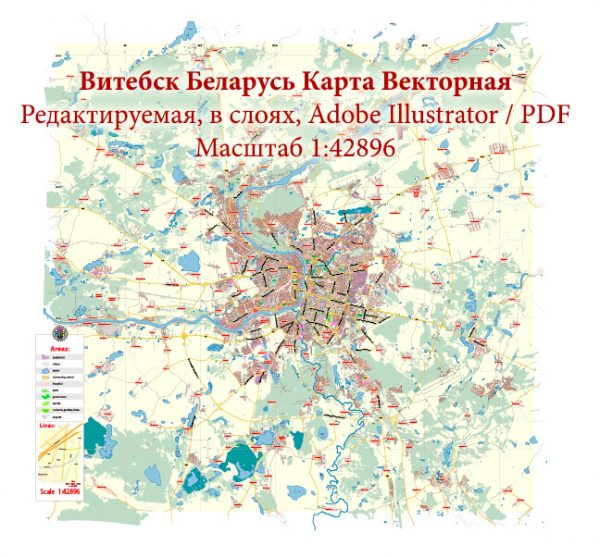 Vitebsk Belarus Map Vector Exact City Plan Low Detailed Street Map editable Adobe Illustrator in layers