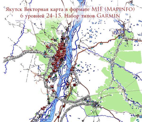 Якутск Россия Векторная Карта в формате MIF (MapInfo Interchange) + Shapefiles + PDF + Illustrator